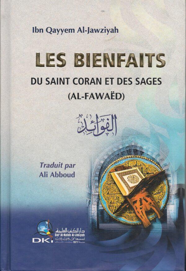 Les bienfaits du Saint Coran et des Sages (Al-Fawaed) -الفوائد-0