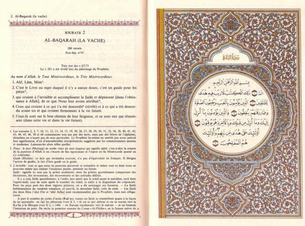 Le Saint Coran et la traduction en langue française du sens de ses versets (AR/FR)-7981