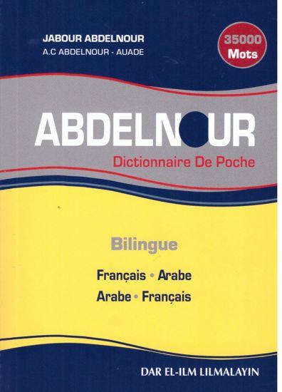 Dictionnaire AbdelNour de poche Bilingue -0