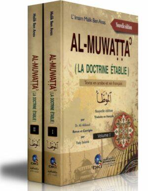 Al-Muwatta (La doctrine établie)  2 volumes – الموطأ