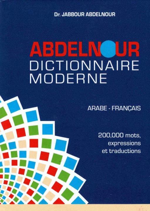 ABDELNOUR, Dictionnaire moderne