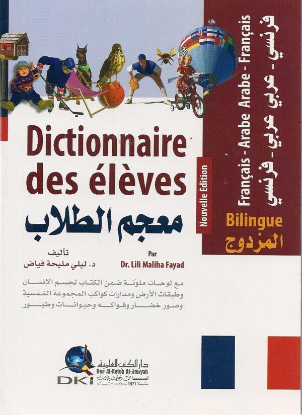 Dictionnaire des élèves Bilingue (Arabe-Français /Français-Arabe)-0