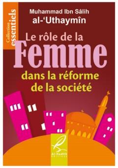 Le rôle de la femme dans la réforme de la dociété-0