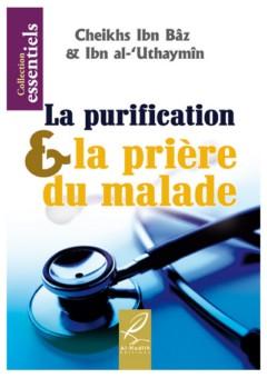 La purification et la prière du malade-0