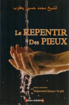 Le repentir des pieux-1507