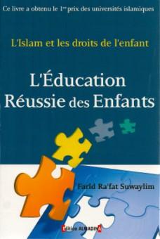 L'Islam et les droits de l'enfant, l'éducation réussie des enfants-0