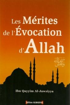 Les mérites de l'évocation d'Allah-0