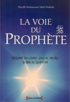 La voie du Prophète (PSL)-0