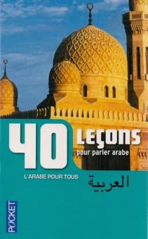 40 leçons pour parler arabe -0