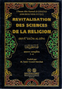 Revitalisation des sciences de la religion - إحياء علوم الدين-0