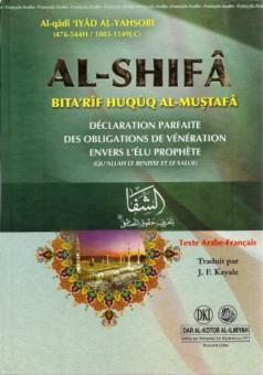 AL-SHIFA -الشفا بتعريف حقوق المصطفى - Arabe/Français-0