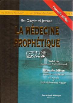 La médecine prophétique -الطب النبوي -1672