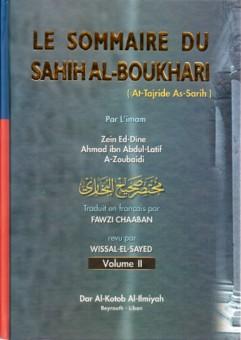 Le sommaire du Sahih Al-Boukhari 2 volumes - livre de hadith مختصر صحيح البخاري-0