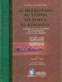 Introduction aux questions de jurisprudence selon le rite malikite (Al Muqaddima al izziyya) - المقدمة العزية للجماعة الأزهرية-0