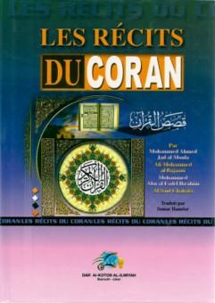 Les récits du Coran - قصص القران -0