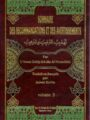 Sommaire des recommandations et des avertissements 3 volumes - تهذيب الترغيب والترهيب-0