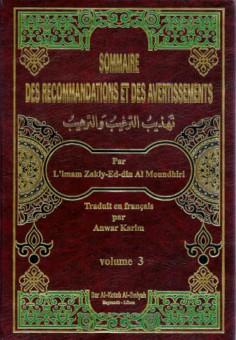 Sommaire des recommandations et des avertissements 3 volumes – تهذيب الترغيب والترهيب