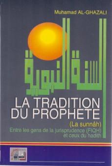 La tradition du Prophète (La Sunna)-0
