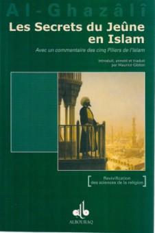 Les secrets du jeûne en Islam -0