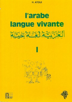 Arabe langue vivante Tome 1-0