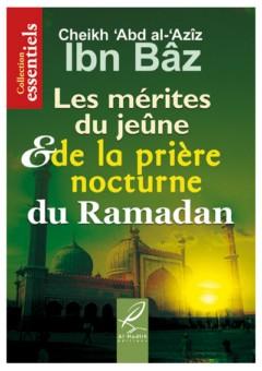 Les mérites du jeûne et de la prière nocturne du Ramadan -0