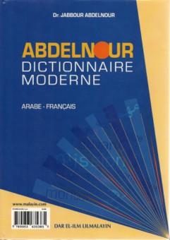 Dictionnaire  Abdel-Nour Moderne – Arabe/Français