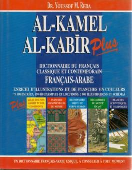 Dictionnaire Al-Kamel Al-Kabir Plus – Français/Arabe (abimé)