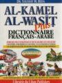 Dictionnaire Al-Kamel Al-Wasit plus Français-Arabe-0