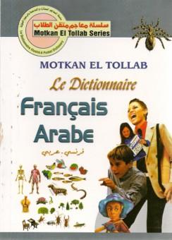Dictionnaire Motkam El Tollab Français-Arabe (متقن الطلاب )-0