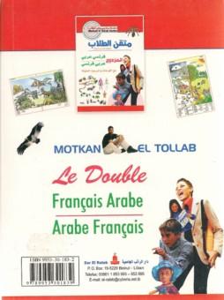 Dictionnaire Motkan El Tollab le Double Français-Arabe/Arabe-Français -0