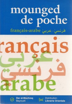 Dictionnaire Mounged de poche Français-Arabe-0