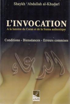 L'invocation à la lumière du Coran et de la Sunna authentique-0