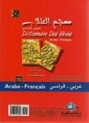 Dictionnaire des élèves (Arabe-Français)-1925