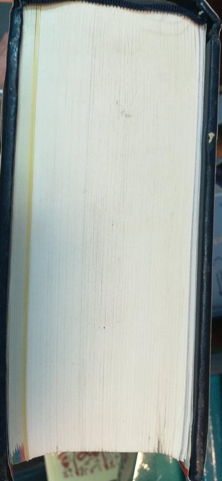 Dictionnaire Al-Kamel Al-Kabir Plus - Français/Arabe (abimé)-9162