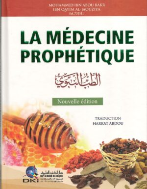 La médecine prophétique -الطب النبوي -0