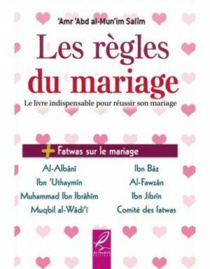 Les règles du mariage-0