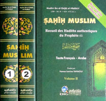 Sahih Moslim (L'authentique de Moslim) en 2 volumes -صحيح مسلم -livre de hadith-0