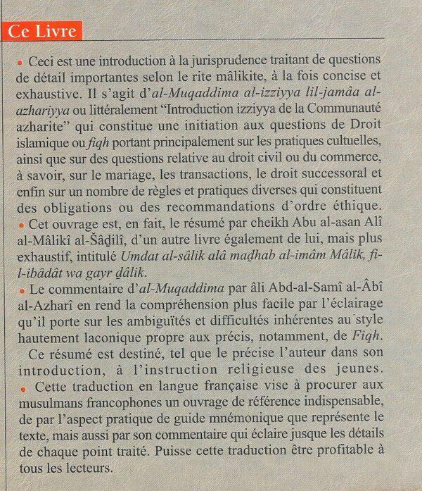 Introduction aux questions de jurisprudence selon le rite malikite (Al Muqaddima al izziyya) - المقدمة العزية للجماعة الأزهرية-1688
