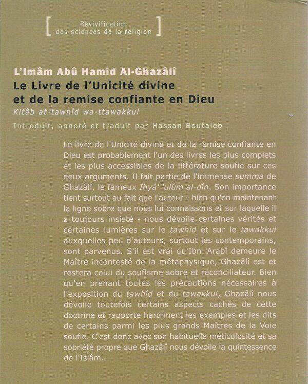 Le livre de l'unicité divine et de la remise confiante en Dieu-1712