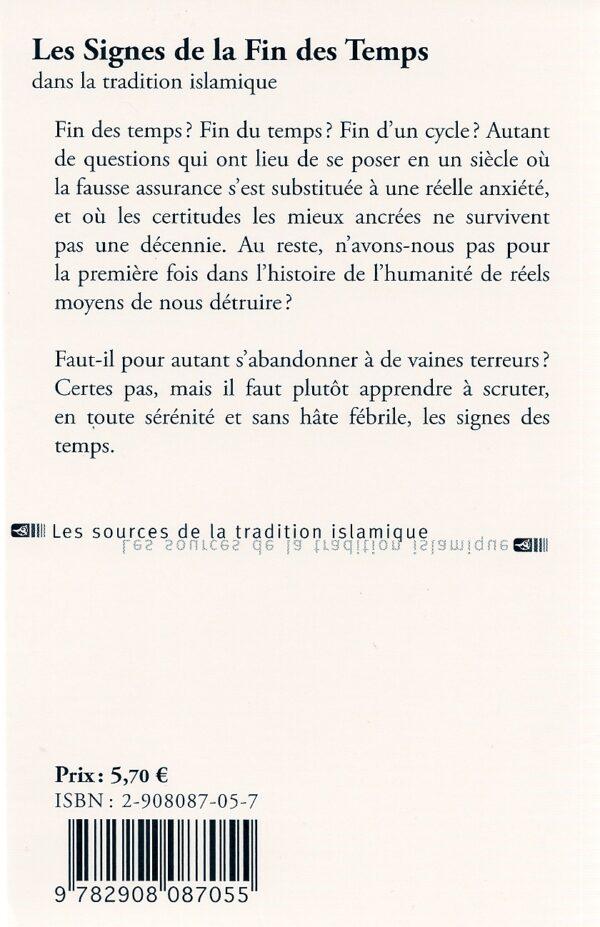 Les signes de la fin des temps dans la tradition islamique -1603