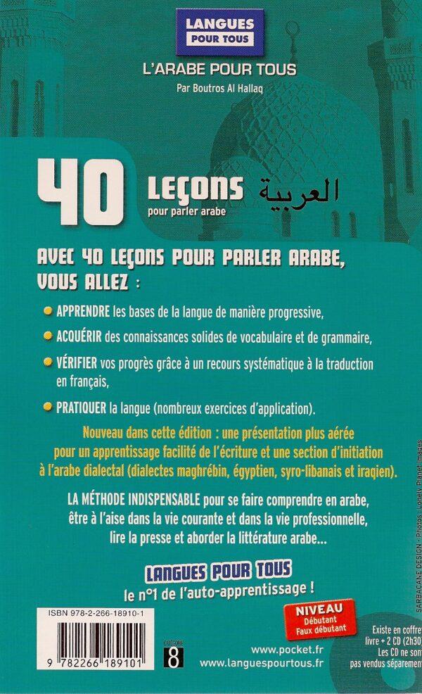 40 leçons pour parler arabe -1633