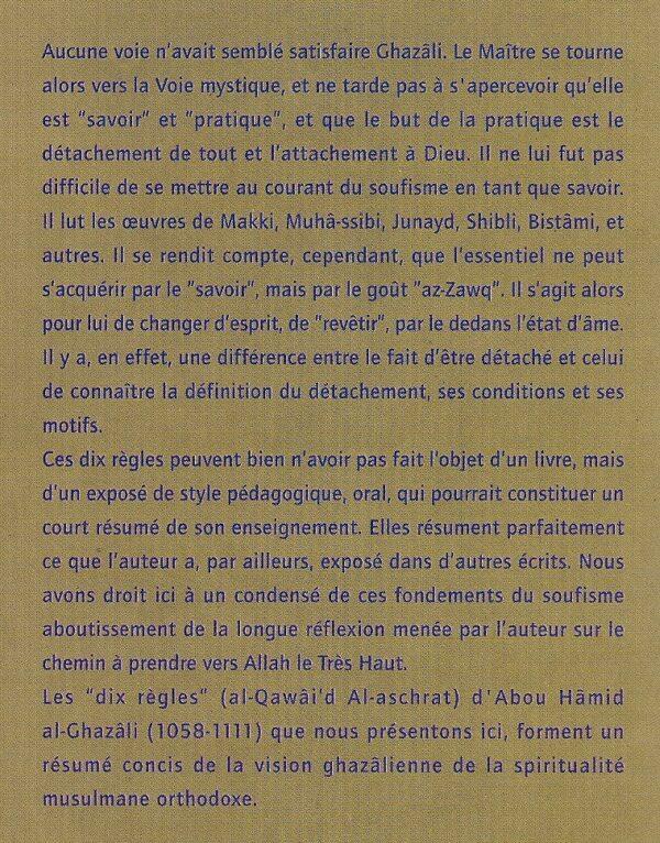 Les dix règles du soufisme -1725