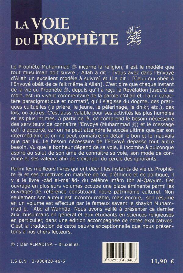 La voie du Prophète (PSL)-1557