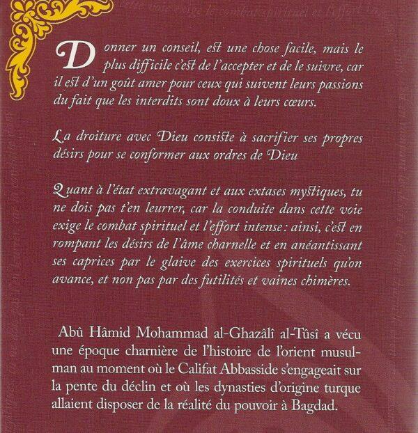 Lettre au disciple-1583