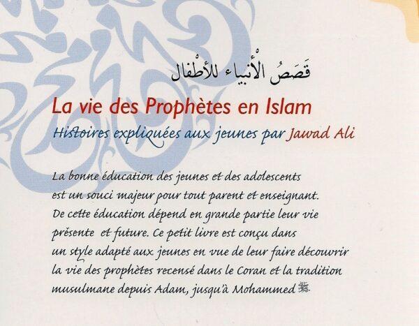 La vie des Prophètes en Islam, histoires expliquées aux jeunes -1592