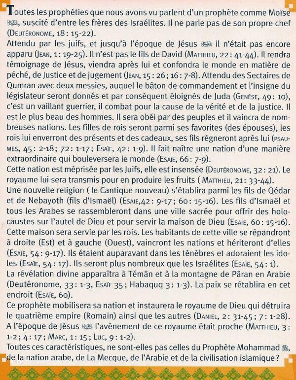 Mohammad dans la Bible et Jésus dans le Coran -1585