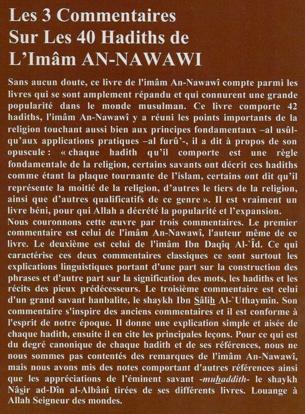Les 3 40 Hadîths An-nawawi commentés par les erudits ibn daqiq al-id/ An-nawawi et Al-Uthaymin-1561