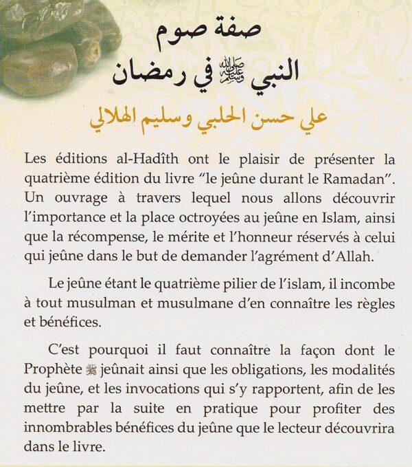 Le jeûne durant le Ramadan-1462