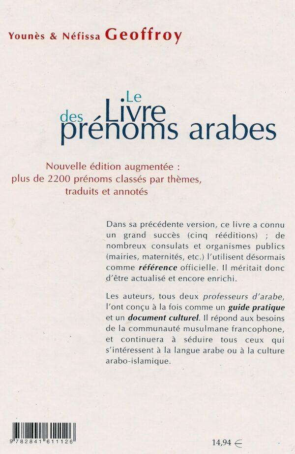 Le livre des prénoms arabes -1609
