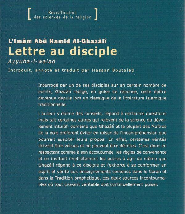 Lettre au disciple-1794